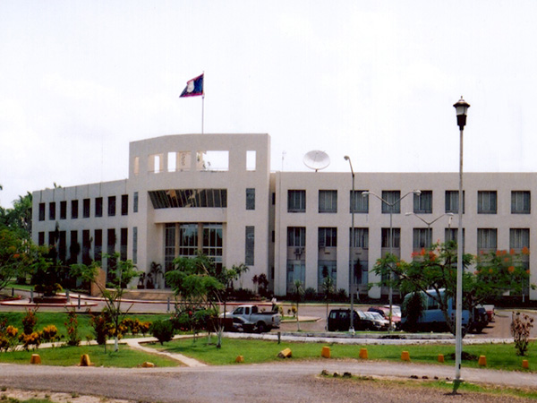Belize Prime Minister Office